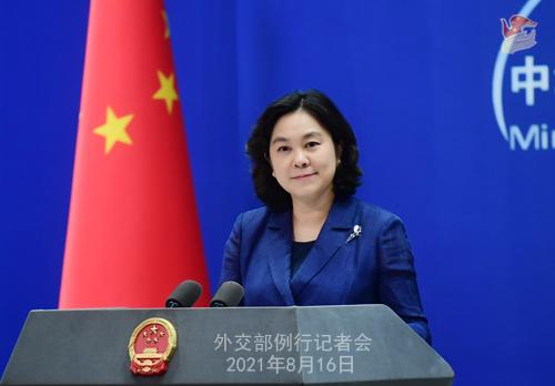 Condena China sanciones unilaterales contraCuba